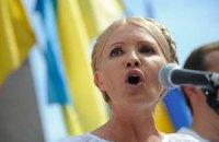 Тимошенко закликала європейських лідерів не ділити трибуну з Януковичем