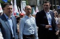 Оппозиция договорилась о едином кандидате на выборах президента