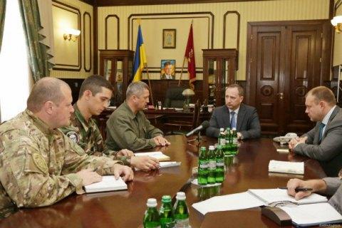 Сотрудники Харьковской ОГА берут шефство над семьями погибших воинов АТО