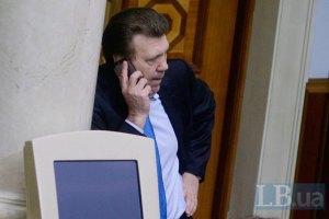 Кивалов, Гриневецкий и Киссе покинули фракцию ПР