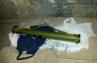 Госохрана нашла гранатомет на пути кортежа Яценюка