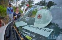 Германия выделит €8 млн Красному Кресту для гуманитарной помощи Украине