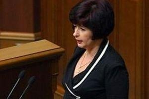 БЮТ инициировал увольнение Лутковской