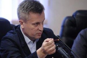 Наливайченко представит доказательства диверсий российских разведчиков