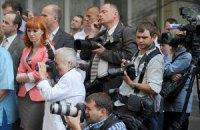 Украинских журналистов пытаются заставить замолчать уголовными делами, - Соня Кошкина