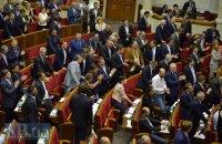 Рада лишила мандатов нардепов Гарбуза и Гордеева