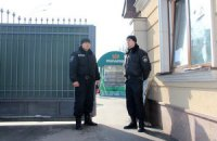 В Межигорье пытался проникнуть крымчанин с заточкой