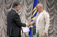 Порошенко представил волонтера Туку как главу Луганской области