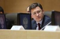 Міністр енергетики РФ заявив про безпідставність подальших поставок електроенергії в Україну