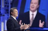 Сапоги Януковича знают дорогу в ЕС