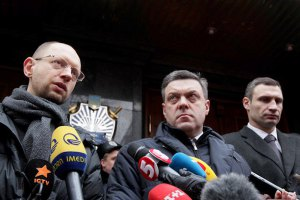 """В """"УДАРе"""" ждут арестов лидеров и нардепов оппозиции"""