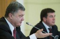 Порошенко прокомментировал переход российских грузовиков через границу