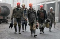 У Луганську страйкують шахтарі