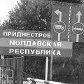 Молдова «моргнула»: Кишинев заговорил о предоставлении Приднестровью особого статуса