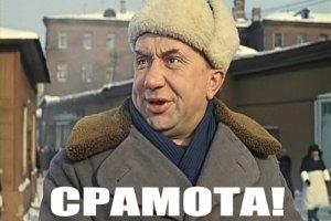 Киреев огласил приговор идентичности политика