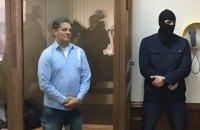 Московский суд отказался освободить Сущенко