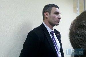Кличко просит пустить его к Тимошенко