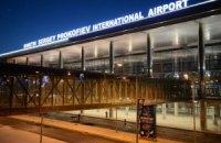 Янукович відкрив оновлений аеропорт у Донецьку