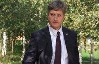 """Тернопольский губернатор от """"Свободы"""" подал в отставку"""