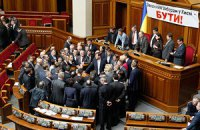 Оппозиция сегодня может разблокировать Раду