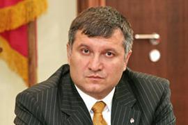 Аваков утвержает, что за ним следят