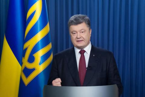 Украина вернет оружие в случае нарушения перемирия, - Порошенко