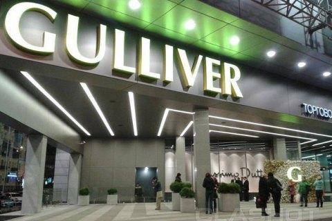 Суд наложил арест на«Гулливер»,— Генеральная прокуратура