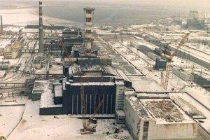 Презентация посвящена Чернобыльской трагедии.