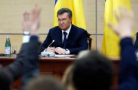 Онлайн-трансляция пресс-конференции Януковича
