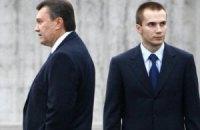 Состояние Александра Януковича за полгода сократилось в 6,5 раза