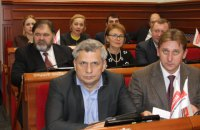 """""""Батькивщина"""" поддержала бюджет Киева-2017, но поставила жесткое требование"""