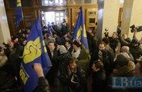 Активисты ворвались в Киевсовет (ДОБАВЛЕНО ВИДЕО)