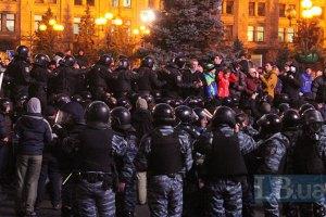 Польский МИД осудил избиение поляков на Евромайдане