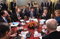Встреча Порошенко и Путина завершилась