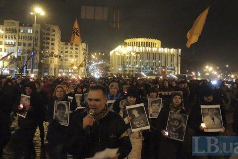 На Майдані стартувала смолоскипна хода