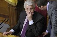 Кабмин забрал из Рады проект пенсионной реформы