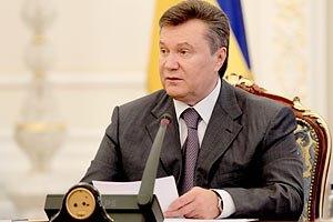 Янукович поздравил украинцев с Днем свободы