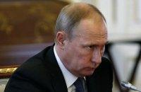 """Путин обвинил Украину в """"переходе к практике террора"""""""
