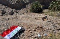 В Ираке казнили 36 осужденных за убийства на базе Кэмп Спичер