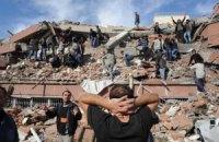 На турецькому курорті стався землетрус
