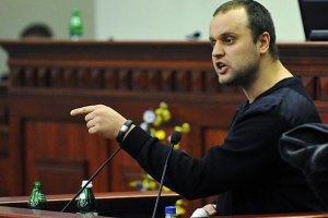 «Народный губернатор» Донецкой области Павел Губарев – это главарь группы бомжей, – Партия регионов