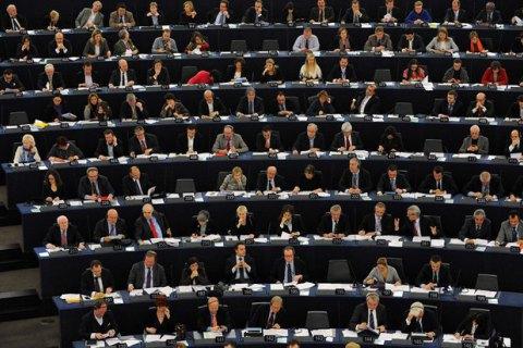 Европарламент призвал Россию выполнять минские соглашения