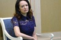 Вдова убитого под Луганском российского журналиста назначена на пост судьи Верховного суда РФ