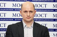 Днепропетровские террористы хотели богато пожить