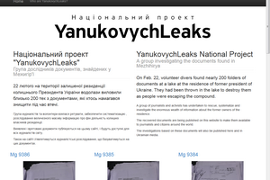 Появился сайт yanukovychleaks с документами из Межигорья