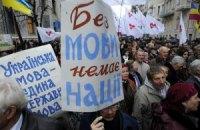 Экс-депутата от БЮТ будут судить за избиение гаишника