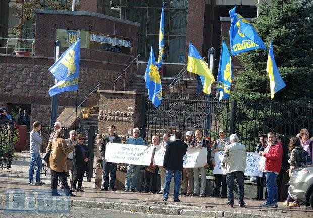 Митинг в поддержку Сиротюка под судом