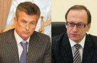 КС постановил, что Онопенко не может уволить Пасенюка