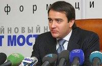 ФФУ рассмотрит возможность введения футбольной прокуратуры, - Павелко