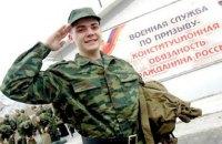 Крымских призывников теперь будут отправлять в регионы России, - правозащитница